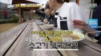 151217 SHOWTIME INFINITE EP02 【全场中字】