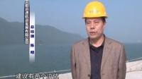 重庆电视台《聚焦》栏目--重庆丰都远通航运发展有限公司