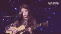 韩国女神IU李智恩演唱会现场中文翻唱《斑马斑马》声音太好听了