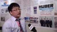 2015中国水博会现场报道