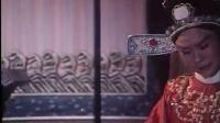 豫剧电影——包公误(1981) 豫剧 第1张