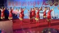 河北蓝仙梅广场舞-想西藏-演示-河北蓝仙梅团队