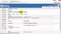4.zblog分类创建和管理