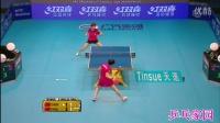 丁宁vs陈梦 2015巡回赛总决赛女单决赛