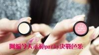 【86小铺爱分享】性感电眼 无辜娃娃 韩国 LadyKin 梦幻派对眼影棒
