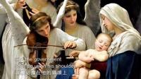 ❤♫ 韓德爾:神劇《彌賽亞》For unto us a child is born 亨德尔 弥赛亚