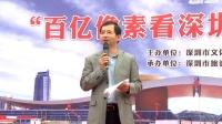 """荣耀6 Plus""""百亿像素""""看深圳线下展览月启动仪式"""