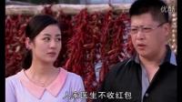 《乡村爱情8乡村爱情浪漫曲》14宋晓峰买蛋糕引误会