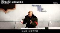 恶棍天使  a   其它预告片1:包贝尔倒计时 (中文字幕)