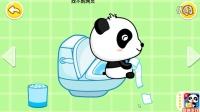 宝宝巴士 宝宝行为认知 穿衣服 睡觉 表情 吃饭 喝水 大便 小便 洗手 洗澡 刷牙 睡觉