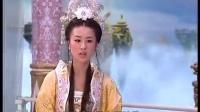天仙配 第一集_标清