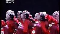 第十届桃李杯舞蹈大赛群舞 心声 民族民间舞