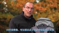 多特装备-Deuter ACT Lite背包功能介绍 【中文字幕】