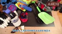 Deuter多日滑雪及雪地徒步-装包清单【中文字幕】