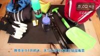 Deuter单日滑雪及雪地徒步-装包清单【中文字幕】