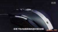 外设头条新品外设评测非对称美学 黑爵AJ330游戏鼠标评测