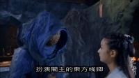 【谷阿莫】17分鐘看完2340分鐘的電視劇《花千骨》