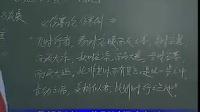 01《温病学》【总论篇】绪论——温病学的形成与发展:战国至东汉(萌芽期·张仲景)_标