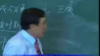02《温病学》形成与发展:隋唐(孙思邈)、宋金元(成长期·刘河间)、明清(形成发展