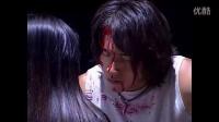 流星花园第1部台湾版第13集未删减版国语字幕高清完整版(1)