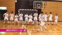 恋するフォーチュンクッキー 北海道津別町 Ver. - AKB48[公式]