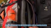 多特装备-Deuter骑行背包Trans Alpine功能介绍【中文字幕】