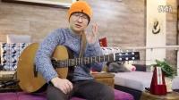 木吉他心得分享(一)丨浅谈民谣吉他的节奏与呼吸