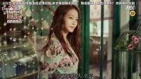 【百度韩艺瑟贴吧字幕组】JTBC《安托万夫人》预告一中字