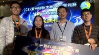 第一届5G算法创新大赛获奖感言_一等奖_电子科技大学