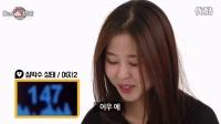 【百度韩艺瑟贴吧字幕组】JTBC《安托万夫人》预告三中字