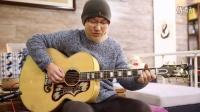木吉他心得分享(二)丨浅谈简单的和弦伴奏方式