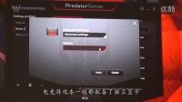 Predator掠夺者 Predator Sense控制感应系统 Ⅱ——Key Assignment