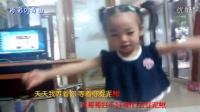 幼儿早教—新儿歌舞蹈学堂《捉泥鳅》表演小慧妮