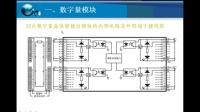 西门子S7-300 400视频教程  第02讲