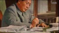 纪念毛泽东主席诞辰122周年