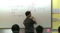 01.3全面了解高中语文(上)第三段