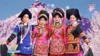 彝族结婚彝族婚礼彝族歌曲电影婚礼相册