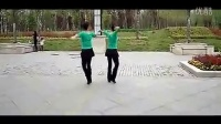 双人广场舞视频大全 爱情恰恰 双人舞三步踩