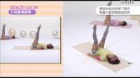 郑多燕减肥舞10-4.坐姿躺姿垫上动作