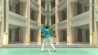 柔力球第一套《走天涯》背面示范