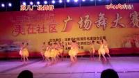 颜儿广场舞广西玉林市广场舞大赛优秀奖《中国广场舞》编舞 排舞 颜儿