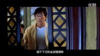 电影《特务迷城》成龙国语超清冒险动作喜剧-PAssionAck_超清