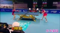 刘诗雯vs陈梦 2015巡回赛总决赛