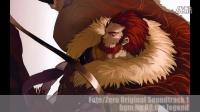 Fate/Zero原声OST1 bgm08:The Legend