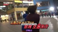 [預告]新年特輯 SNS評論競賽 160103 Running Man