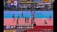 中国女排再负日本 无缘意大利赛冠军