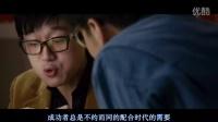 中国合伙人BD国语中字1280高清