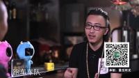 [正片]纪中展 郑晓宇《最会玩的PARTY王子》【创业分子150818】