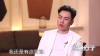 """[正片]胡彦斌 李亦非《歌者""""创""""战记》【创业分子150916】"""