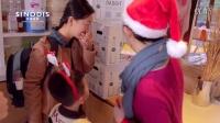 SINODIS CHRISTMAS PARTY- 西诺迪斯 圣诞派对
